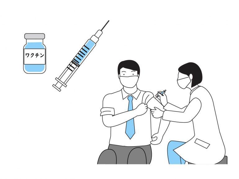 インフルエンザの予防接種をうける